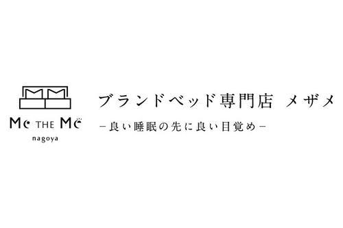 ブランドベッド専門店 Me THE Me (メザメ)