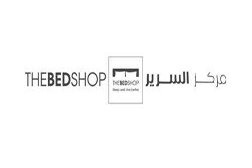The Bed Shop - Khaleejia